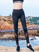瑜伽褲健身房春夏舞蹈瑜伽長褲戶外服女速干提臀彈力鍛煉衣服瑜珈運動褲 新品特賣