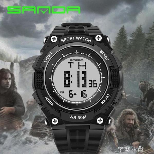 夜光手錶男女初中學生防水多功能數字式電子錶潮流韓版戶外登山錶 交換禮物