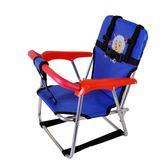 【雙11】電動機車兒童坐椅子前置踏板電瓶自行車嬰幼兒寶寶小孩安全座椅免300