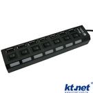 KTNET 藍極光 USB2.0 HUB集線器7埠+電源-黑
