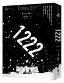 (二手書)1222