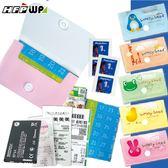 8元/個 [限量特價] 1200個批發發票點數收納盒名片盒 NC-2-1200 HFPWP