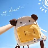 後背包 三色補丁雙肩包女2020新款學生旅游小背包ins百搭可愛萌小豬包包 3色