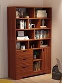 書櫃 簡易書架落地多層置物架組合簡約現代經濟型家用客廳收納學生書柜TW【快速出貨八折特惠】