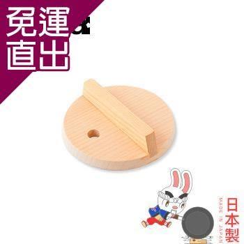 日本ambai 雪平鍋蓋 14cm專用-小泉誠 日本製AK-52114【免運直出】