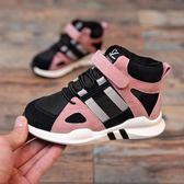 加絨鞋 兒童鞋女童運動鞋韓版中高筒男童加絨加厚二棉鞋子 怦然心動