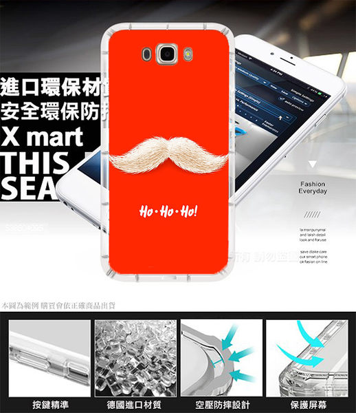 ♥ 俏魔女美人館 ♥ {紅鬍} Samsung Galaxy J7-防摔空壓軟殼 手機殼 手機套 保護殼 保護套