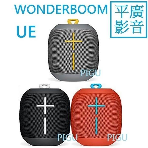 平廣 送袋公司貨保2年 UE WONDERBOOM 藍芽喇叭 羅技 Ultimate Ears WONDER BOOM 喇叭
