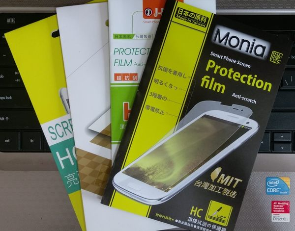 【台灣優購】全新 HUAWEI P20 Pro 專用亮面螢幕保護貼 保護膜 日本材質~優惠價59元