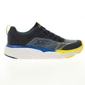 SKECHERS 男慢跑鞋 GORUN MAX CUSHIONING ELITE 厚底跑鞋 220063NVY