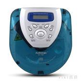 便攜式 CD機 隨身聽 CD播放機 防震 支持英語碟 nm2589 【VIKI菈菈】