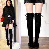 過膝靴長靴女靴子女冬 新款韓版平底百搭內增高馬靴長筒高筒靴 免運