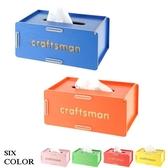 面紙盒 木質衛生紙盒多用途收納盒 師款DIY 特色抽取式木製紙巾盒置物盒米鹿家居