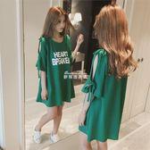 孕婦洋裝 孕婦裝連身裙時尚韓版T恤中長款短袖上衣孕婦裝 麥琪精品屋