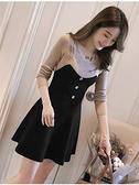 氣質兩件套洋裝女2020年秋冬新款韓版小香風毛衣針織吊帶裙套裝 果果輕時尚
