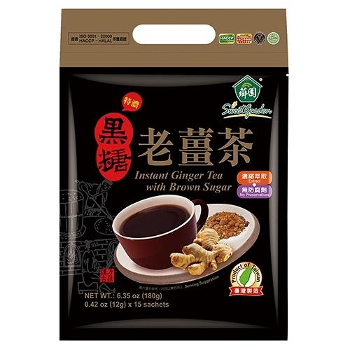 薌園 特濃黑糖老薑茶 12gx15包/袋