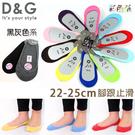 【衣襪酷】D&G 純棉素面襪套 腳跟止滑 舒適透氣《隱形襪/船襪/踝襪/低口/淺口》