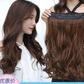限定款假髮 韓系u型假髮片一片式 假髮女長捲髮大波浪韓系可愛隱形蓬鬆自然長直髮