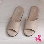 【333家居鞋館】維諾妮卡 優質乳膠室內皮拖鞋-米色