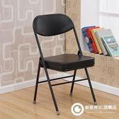 椅子家用現代簡約成人靠背可折疊凳子折疊椅