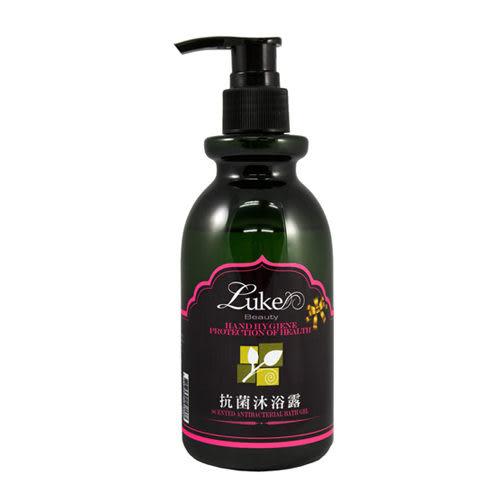 【奇買親子購物網】LUKE路加抗菌沐浴露 280ML
