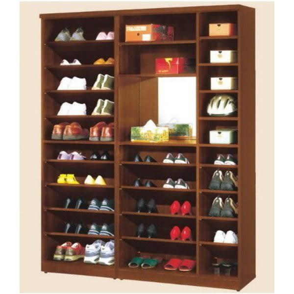 8號店鋪 森寶藝品傢俱 c-01品味生活  客廳 鞋櫃系列 846-3 米洛斯2尺玄關