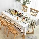北歐桌布防水防油防燙免洗PVC桌布家用長方形餐桌布茶幾墊 花樣年華