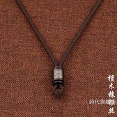 玉墜玉佩吊墜掛繩檀木鑲銀絲手編黑項鍊繩子粗款瑪瑙翡翠掛件繩男(一件免運)