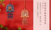 龍形金步搖夜光書簽創意中國風學生禮品女生禮物博物館文創 蜜拉貝爾