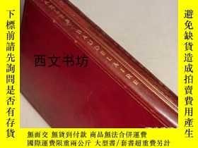 二手書博民逛書店【罕見】 1928年巴黎 波德萊爾著《惡之花》瑪吉莫尼爾彩色版畫