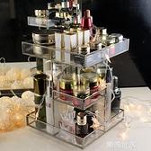 網紅歐式玻璃旋轉化妝品收納盒桌面復古梳妝台口紅透明整理置物架『潮流世家』