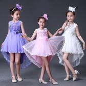 女童禮服公主裙兒童蓬蓬連衣裙秋冬裝白紗主持 LQ1590『科炫3C』