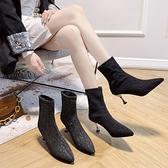短靴女潮2019秋冬季新款亮片彈力瘦瘦靴尖頭細跟高跟鞋網紅女靴子  喵小姐