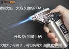 首飾高溫焊槍噴火槍直沖打火機便攜噴火器烘...
