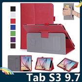 三星 Tab S3 9.7 T820/825 手托支架保護套 牛皮紋側翻皮套 商務簡約 插卡 平板套 保護殼