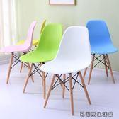創意洽談辦公椅背餐椅電腦書桌椅 易樂購生活館