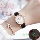 手錶 2020新款手錶女學生韓版簡約中學生夜光防水女士石英表初中生手錶【萬聖夜來臨】