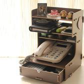 木質辦公桌面收納盒抽屜辦公室用品文件收納架多功能電話架置物架【全館89折低價促銷】