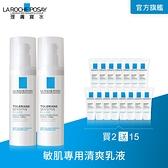 理膚寶水 多容安舒緩濕潤乳液 40ml 買2送15