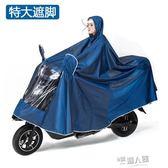 雨衣電瓶車摩托車成人雨披加大加厚電動自行車男女款單人騎行防水    9號潮人館
