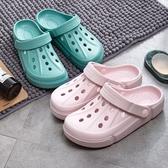 夏季洞洞鞋女迪特沙灘鞋涼鞋女厚底防滑護士涼拖鞋外穿包頭拖鞋 韓國時尚週