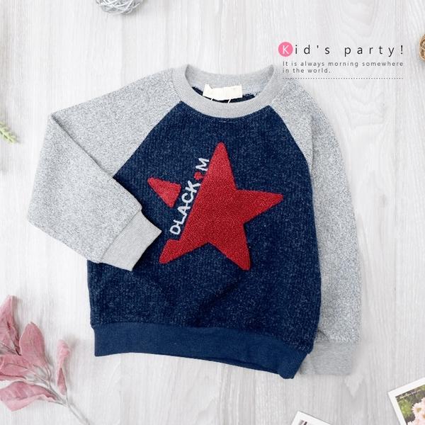 紅色大星星針織毛線英文字母上衣 深藍 灰色 星星 撞色 保暖 男童上衣 厚 兒童長袖 冬童裝