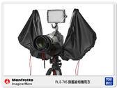 【分期0利率,免運費】Manfrotto 曼富圖 PL E 705 PL 旗艦級相機雨衣 (MB PL E 705,公司貨)