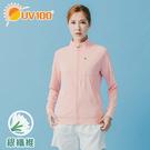 UV100 防曬 抗UV-銀纖維抗菌立領外套-女