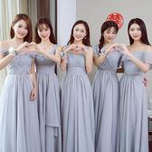伴娘服長款新品伴娘團禮服姐妹裙小禮服修身婚禮晚禮服連身裙 洋裝 生日禮物