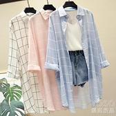 防曬外套 防曬衣女中長款夏季學生韓版防紫外線薄外套寬松收腰夏裝防曬服 快速出貨