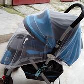 蚊帳 嬰兒推車全罩蚊帳加大加密 B7K017