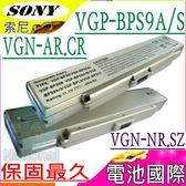 Sony電池-VGP-BPS9,VGP-BPL9,VGN-CR125,VGN-CR131E,VGN-CR140N,VGN-CR150E,VGN-CR190E,VGN-CR203,VGN-CR405,VGN-CR407