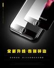 iphone6鋼化膜6splus蘋果全屏保護膜6s手機膜抗藍光玻璃膜4.7包邊·享家