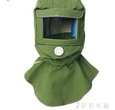 電焊面罩焊接防護焊工面罩焊帽氬弧焊面屏氣保焊 伊鞋本鋪